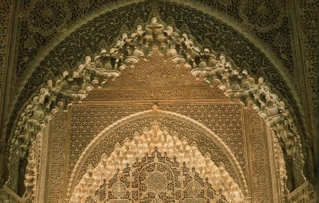 Córdoba, Ciudad Patrimonio de España