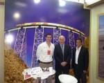 "Tren a las Nubes en la ""Adventure Sport Fair"" de Brasil"