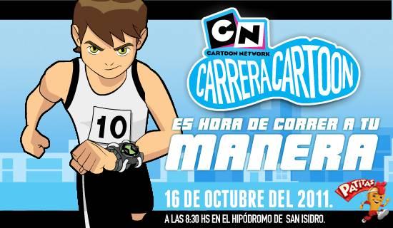 Cartoon Network realizará su tercera maratón solidaria
