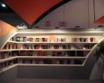 La 38ª. Edición de la Feria del Libro celebrará el Día de la Ciudad