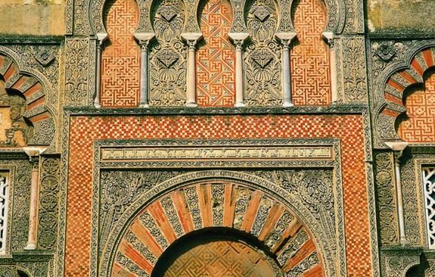 La Mezquita en la ciudad española de Córdoba guarda una historia ancestral