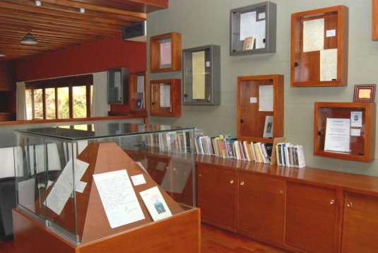 Museo de la poesia en carolina