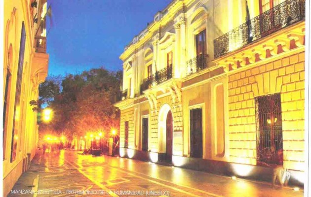 La Manzana Jesuítica de la ciudad de Córdoba, resume  las máximas expresiones del arte barroco