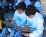 San Luis Digital 2012 premiará la puntualidad, el mejor stand y la foto del día
