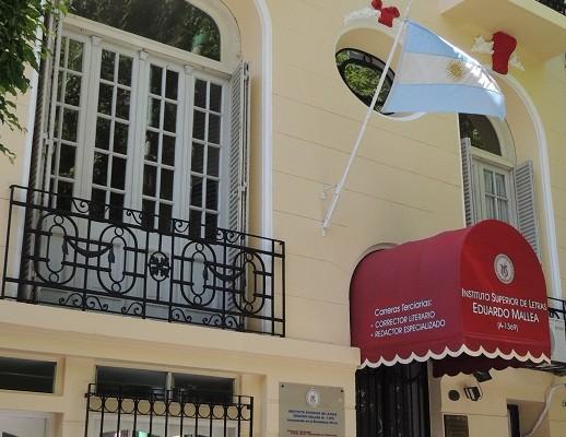El curso de Creación de libros digitales con InDesign se iniciará en el Instituto Eduardo Mallea