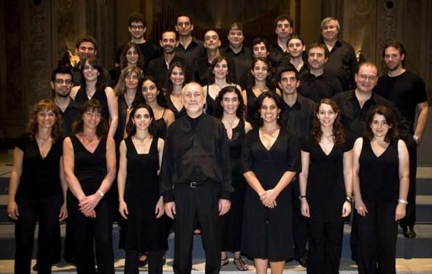 Ciclo Nacional de música de Cámara en la Iglesia Presbiteriana San Andrés