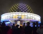 La Noche de los Museos se inauguró en el Museo de Arte Español Enrique Larreta