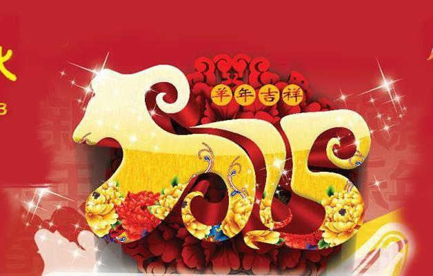 El Año Nuevo Chino se celebrará en la Ciudad de Buenos Aires