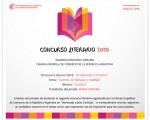 """El Concurso literario de cuentos: """"De Quevedo a Cortázar"""" abrió su convocatoria"""