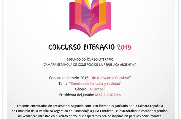El Concurso literario de cuentos: «De Quevedo a Cortázar» abrió su convocatoria