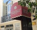 """El Instituto Superior de Letras Eduardo Mallea dicta el curso """"Español para extranjeros"""""""