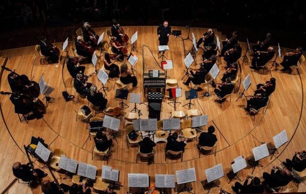 """La Orquesta Nacional """"Juan de Dios Filiberto"""" se presentará en la Usina del Arte"""