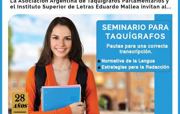 """El """"Seminario para Taquígrafos"""" se realizará en el Instituto Eduardo Mallea"""