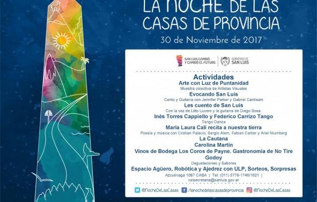 La Noche de las Casas de Provincia se celebrará en la Casa de San Luis