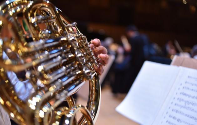 La Orquesta Sinfónica Nacional llama a concurso para cubrir cargos en su Planta Permanente