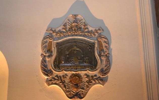 La Placa árabe creada por el artista Jorge Battikha, un símbolo de unión y libertad
