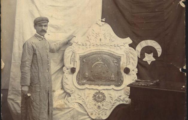 La Placa árabe de Jorge Battikha, un símbolo dedicado a la inmigración