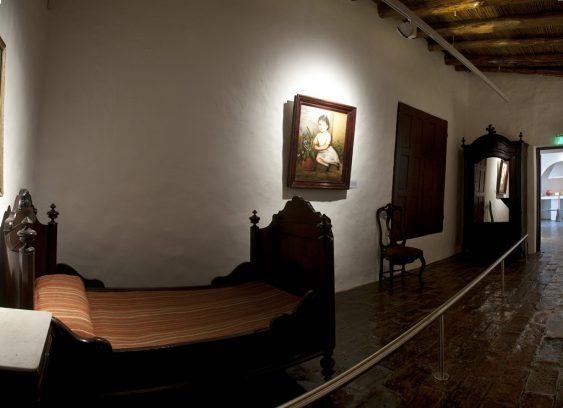 Casa Museo de Sarmiento