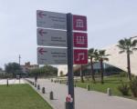 El Ministerio de Turismo y Cultura de San Juan, creó un nuevo sistema de señalización