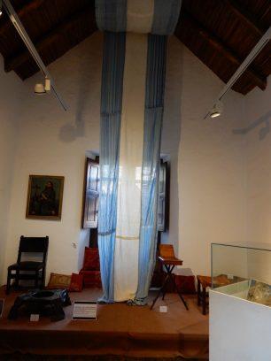 Casa Natal de Domingo Faustino Sarmiento