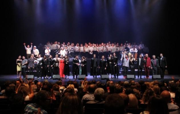 """""""Por Vos"""" , el espectáculo musical, se presentará en el Teatro del Bicentenario de San Juan"""