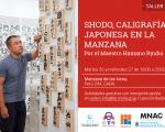 El taller de Shodo, caligrafía japonesa se dicta en la Manzana de las Luces