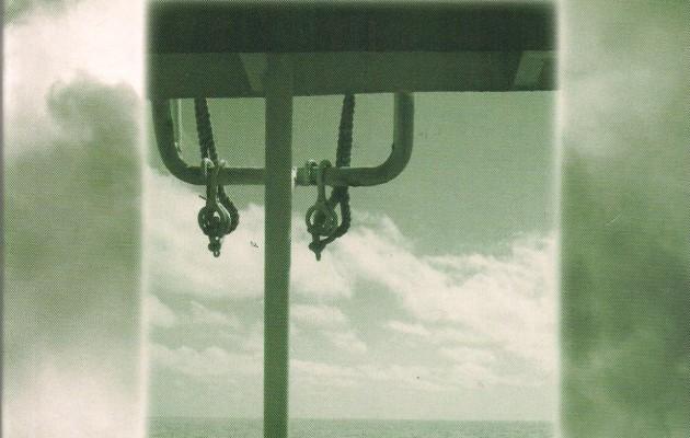 Andares de Gloria Almanza, un adiós poético y eterno