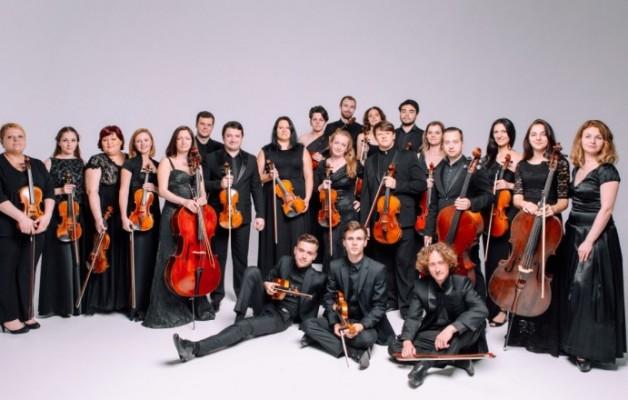 Kiev Virtuosi, la orquesta ucraniana llegará al Auditorio Juan Victoria