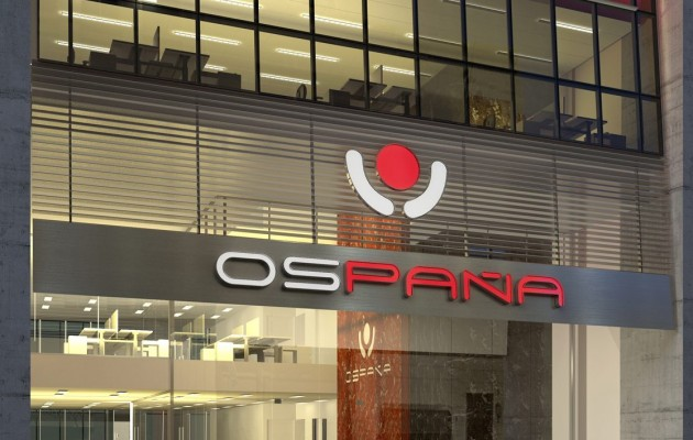 OSPAÑA, una obra social que combina profesionalidad y espíritu solidario