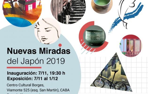"""""""Nuevas Miradas del Japón"""" se inaugurará en el Centro Cultural Borges"""