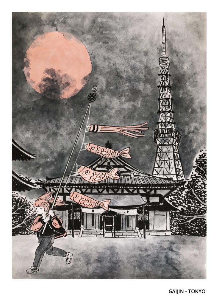 Image result for Exposición Nuevas Miradas del Japón