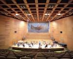 Auditorio Juan Victoria, 50 años de excelencia musical en la provincia de San Juan