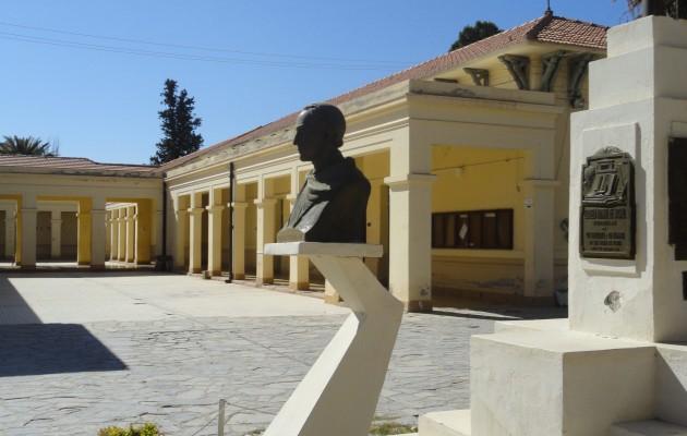 La Escuela Normal Fray Justo Santa María de Oro fue declarada Monumento Histórico Nacional