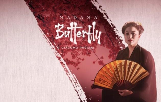 """El Teatro del Bicentenario presenta: """"Madama Butterfly""""; la ópera de Giacomo Puccini"""